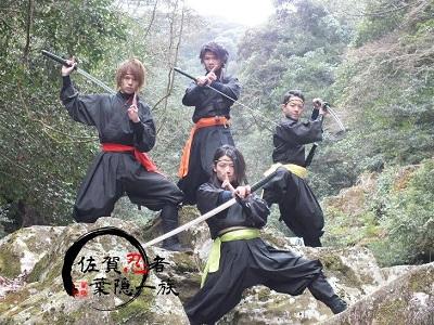 http://www.u-genki.jp/re.hagakure0427.jpg