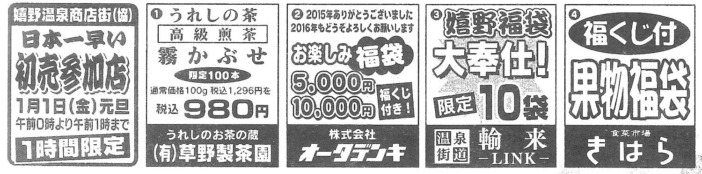 http://www.u-genki.jp/re.hatuuri2016.jpg