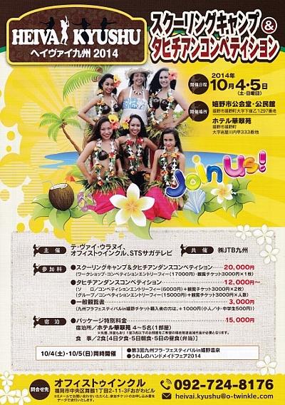 http://www.u-genki.jp/re.heivaikyusyu.jpg
