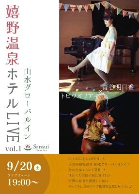 http://www.u-genki.jp/re.hotellive1.jpg