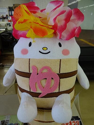 http://www.u-genki.jp/re.hulayuttura3.jpg