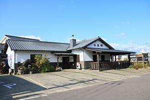 http://www.u-genki.jp/re.ichiryusuisya1.jpg
