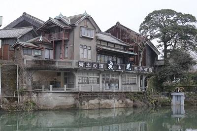 http://www.u-genki.jp/re.idesyuzo2015.jpg