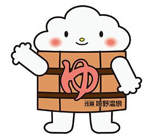 http://www.u-genki.jp/re.kenkomileageureshino7.jpg