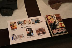 http://www.u-genki.jp/re.koraboyoninten12.jpg