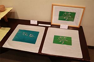 http://www.u-genki.jp/re.koraboyoninten18.jpg