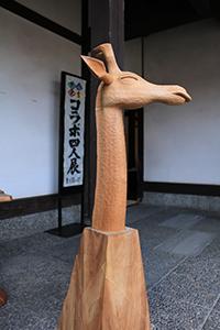 http://www.u-genki.jp/re.koraboyoninten21.jpg