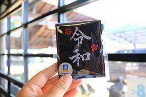 http://www.u-genki.jp/re.maedatatami32.jpg