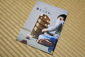 http://www.u-genki.jp/re.maedatatami46.jpg
