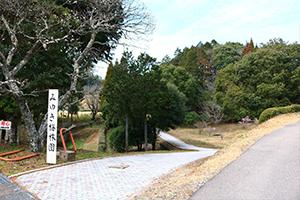 http://www.u-genki.jp/re.miyukibairin20190205-5.jpg