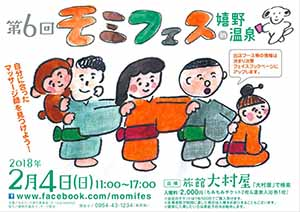 http://www.u-genki.jp/re.momiomote.jpg