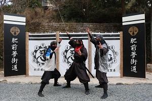 http://www.u-genki.jp/re.ninzya2018-3.jpg