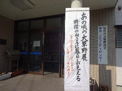 http://www.u-genki.jp/re.ookusano.jpg