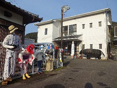 http://www.u-genki.jp/re.ookusano1.jpg