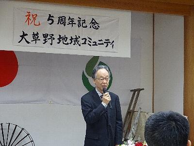 http://www.u-genki.jp/re.ookusano5.jpg