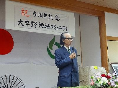 http://www.u-genki.jp/re.ookusano6.jpg