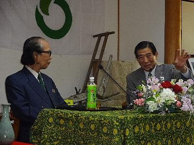 http://www.u-genki.jp/re.ookusanotaidan.jpg