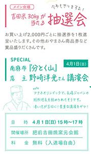 http://www.u-genki.jp/re.oyamasan2018-3.jpg