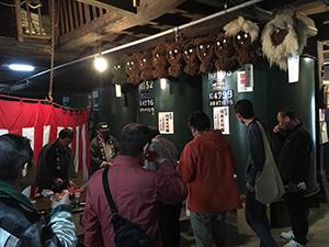 http://www.u-genki.jp/re.sakaguramaturiide2019.jpg