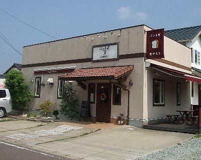 http://www.u-genki.jp/re.sakamotogaikan.jpg