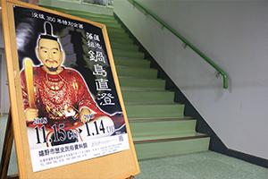 http://www.u-genki.jp/re.shiotalibnabeshimanaozumi201811-6.jpg