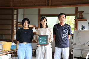 http://www.u-genki.jp/re.studiosponge30.jpg