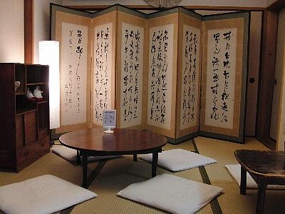 http://www.u-genki.jp/re.ureshiannaikan1.jpg