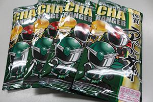 http://www.u-genki.jp/re.ureshinochamitto01.jpg