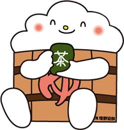 http://www.u-genki.jp/re.ureshinochayuttura2020.jpg