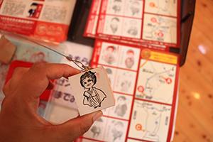http://www.u-genki.jp/re.ureshinomeiziishin201811-12.jpg