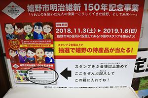 http://www.u-genki.jp/re.ureshinomeiziishin201811-15.jpg
