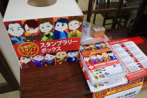 http://www.u-genki.jp/re.ureshinomeiziishin201811-16.jpg