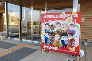 http://www.u-genki.jp/re.ureshinomeiziishin201811-19.jpg