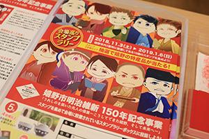 http://www.u-genki.jp/re.ureshinomeiziishin201811-20.jpg