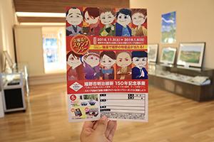 http://www.u-genki.jp/re.ureshinomeiziishin201811-21.jpg
