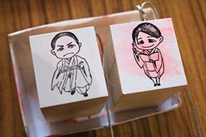 http://www.u-genki.jp/re.ureshinomeiziishin201811-5.jpg