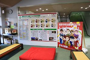 http://www.u-genki.jp/re.ureshinomeiziishin201811-7.jpg