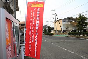 http://www.u-genki.jp/re.ureshinomeiziishin201811-8.jpg
