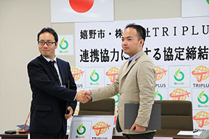 http://www.u-genki.jp/re.ureshinotriplus10.jpg