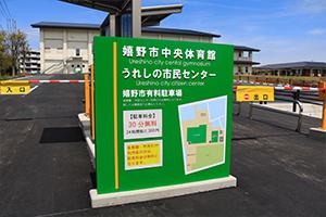 http://www.u-genki.jp/re.ureshinouspo12.jpg