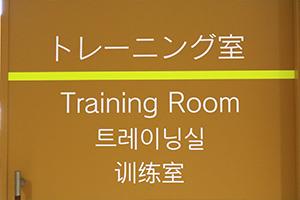 http://www.u-genki.jp/re.ureshinouspo24.jpg