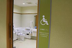 http://www.u-genki.jp/re.ureshinouspo25.jpg
