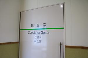 http://www.u-genki.jp/re.ureshinouspo36.jpg