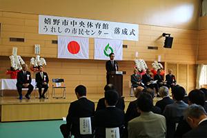 http://www.u-genki.jp/re.ureshinouspo7.jpg