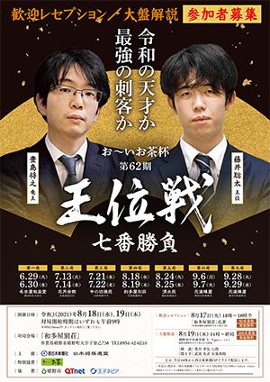 http://www.u-genki.jp/re.watayaooisen.jpg