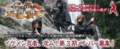 http://www.u-genki.jp/re.yumekaidosanki.jpg