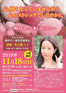 http://www.u-genki.jp/re.zinkenkoen204811.jpg