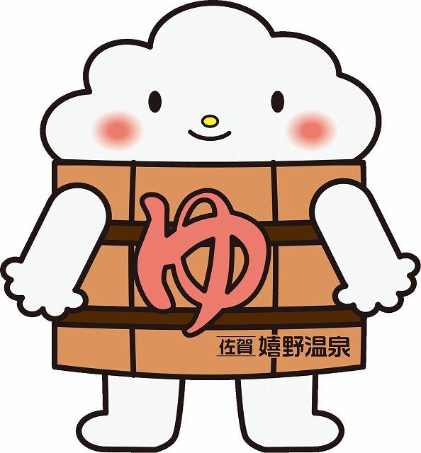 http://www.u-genki.jp/syoumen.jpg