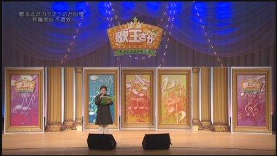 http://www.u-genki.jp/utaousaga.jpg
