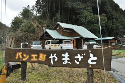 http://www.u-genki.jp/yamazato_soto.jpg